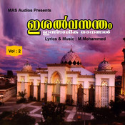 Ishal Vasantham Vol 2 Songs