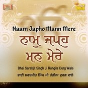 Naam Japo Mann Mere Songs