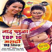 Naad Khula Top 10 Marathi Dj Mix Songs