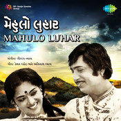 Mehulo Luhar Songs