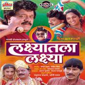 Lakshatala Lakshya Songs