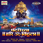 Pandharichya Hari Om Vitthala Songs