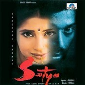 Satya Songs