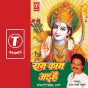 Ram Kaam Aihein Songs