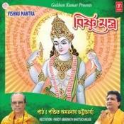 Bishnu Mantra Songs