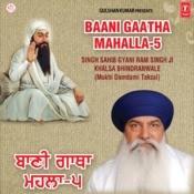 Baani Gaatha Mahalla - 5 Songs