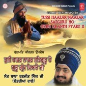 Raakha Ek Hamara Soami Song