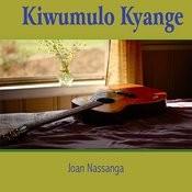 Kiwumulo Kyange Song