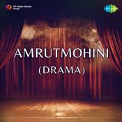 Amrut Mohini Drama Songs