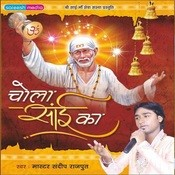 Ganesh Vandana Song