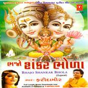 Bhajo Shankar Bhola Songs