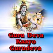 Guru Deva Kaayo Gurudeva Songs