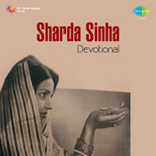 Devotional Songs By Sharda Sinha  Songs