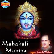 Mahakali Mantra Song
