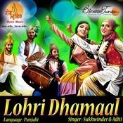 Aaj Sare Lohri Nu Manavange - Female Song