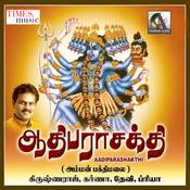 Aadhiparasakthi  Songs
