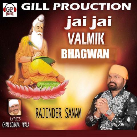 Jai Jai Valmik Bhagwan