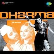 Dharma Songs