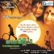 Aashala Pallaki Songs