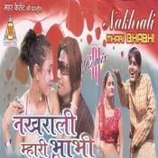 Man Morya Mhara Ghara Na Aajar Song