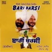 Bari Barsi Boliyan Songs