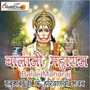 Balaji Maharaj Songs