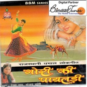 Gori Ki Paayaldi Songs