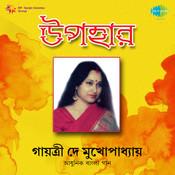 Gayatri De Mukhopadhyay Songs