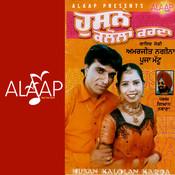 ladki aankh mare mp3 song download djjohal