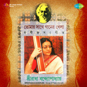 Sreeradha Banerjee - Tomar Sathe Gaaner Songs