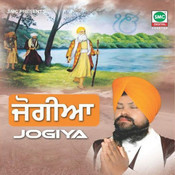 Jogiya Songs