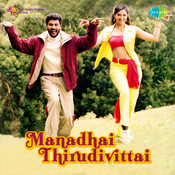 Manadhi Thirudi Vittaai Songs