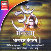 Omkar Manglam Dhoon Songs
