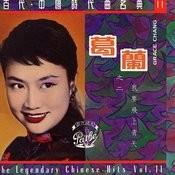 Wo Yao Fei Shang Qing Tian Songs