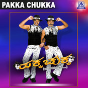 Pakka Chukka (Original Motion Picture Soundtrack) Songs