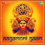 Aagamoni Gaan Songs