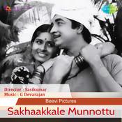 Sakhakale Munnon Songs