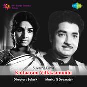 Kottaram Vilkkanundu Songs