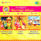 A Complete Marriage Album Vol 3 Songs