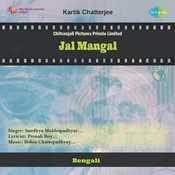 Jal Mangal Songs