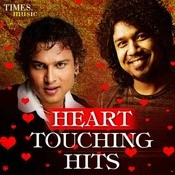 Loralir Prithibi Song