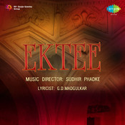 Ekati Songs