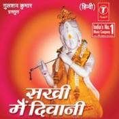 Sakhi Main Diwani Songs