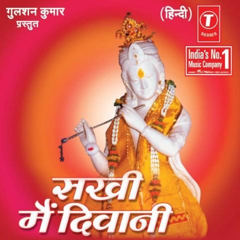 Download iniyennu kanum sakhi pranayathin ormakkai malayalam album.