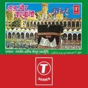 Haz Aur Qurbani Songs