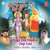Jogi Da Naam Jap Lai Songs