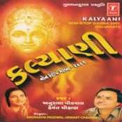Kalyaani Songs