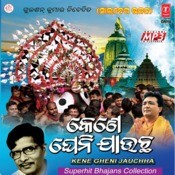 Kene Gheni Jaucha-Salabega Bhajan Songs