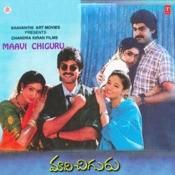 Maavi Chiguru Songs