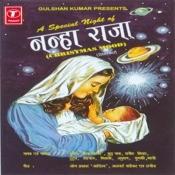 Nanha Raja Songs